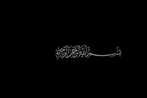 Фильм-открытие Казанского фестиваля мусульманского кино: узбекское кино о выдающемся хадисоведе