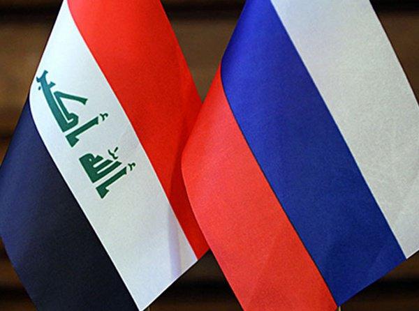 Россия-Ирак: перспективы сотрудничества