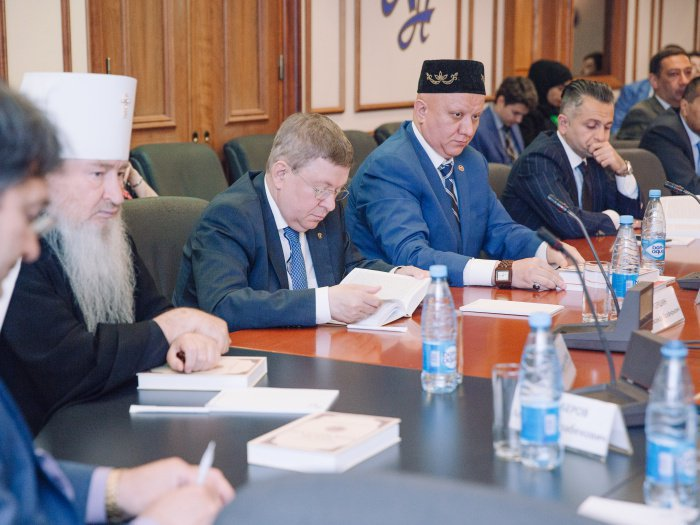 Презентация книги «Российский ислам. Очерки истории и культуры» (ФОТО)