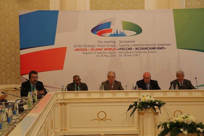 Пленарное заседание Группы стратегического видения «Россия – Исламский мир» (ФОТО)