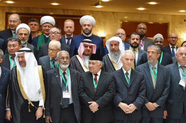 Коммюнике встречи Группы Стратегического видения «Россия – Исламский мир» 2015 года