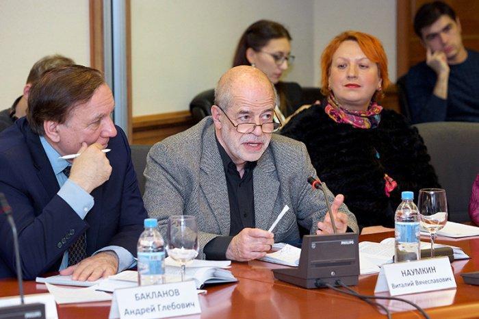 Презентация книги д-ра Экмеледдина Ихсаноглу «Исламофобия: от конфронтации к сотрудничеству: предстоящие задачи» (ФОТО)