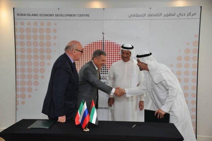 Подписание Меморандума о взаимопонимании между Группой стратегического видения и Центром развития исламской экономики Дубая (ФОТО)