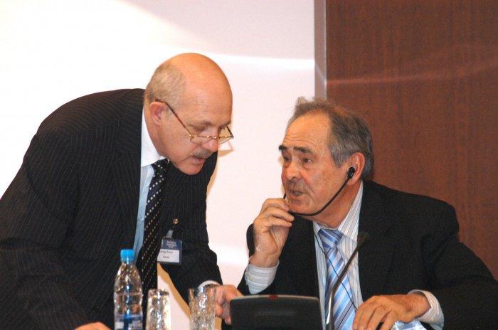 Заседание группы стратегического видения
