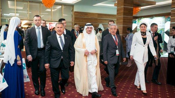 В Казани завершился форум «Россия – Исламский мир: KazanSummit»