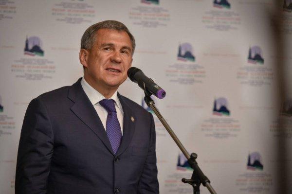 Рустам Минниханов направил приветствие участникам IV -го международного медиа форума в Ялте