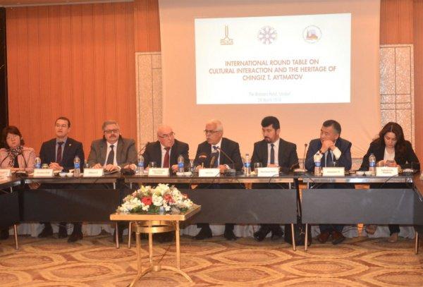В Стамбуле прошел круглый стол «Культурное взаимодействие — наследие Чингиза Айтматова»