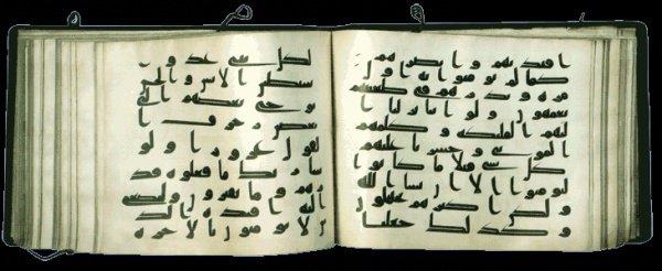 5 редчайших рукописей Корана, хранящиеся в российских музеях (+фото)