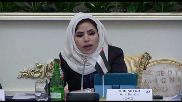«Многие деятели не знают, не понимают истинного содержания ислама и вкладывают в него совсем другое содержание», выступление Аль-Кетби Ибтисам