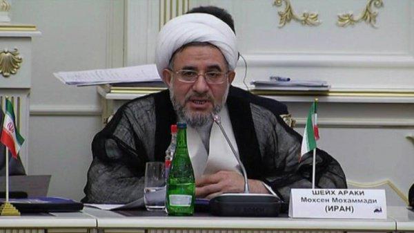 «Сегодня самой большой проблемой исламского мира является отдаление от предписаний священного Корана», — выступление Мохсена Араки
