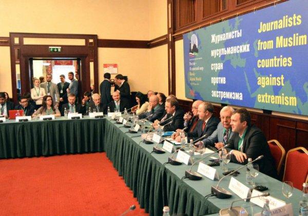 Третий международный форум «Журналисты мусульманских стран против экстремизма» состоится 27 апреля 2017 года в Москве