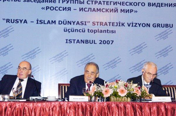 Пресс-релиз Третьего заседания Группы стратегического видения «Россия – Исламский мир»