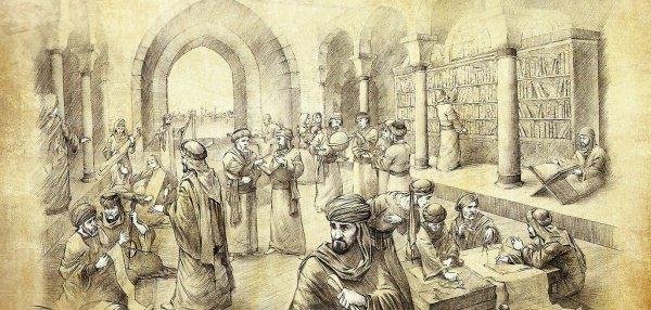 Бейт аль-Хикма - академия наук на Востоке