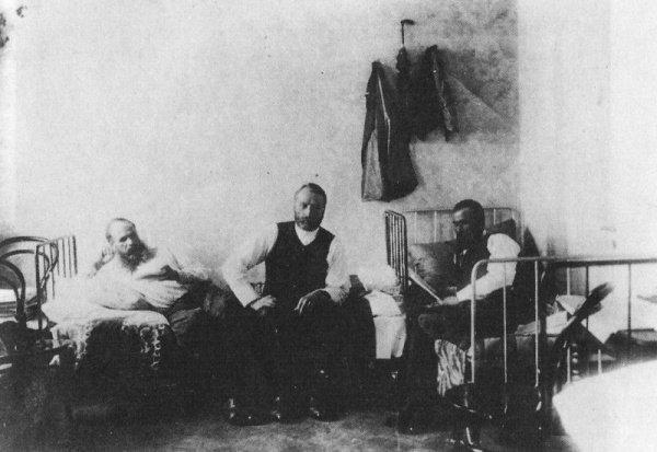 Россия Достоевского