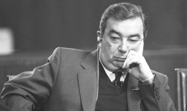 2017 Primakov Award Call For Nominations Over