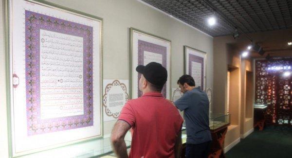 Музей Корана и презентация культуры Китая. Репортаж из Международной летней школы в Болгаре (ФОТО)