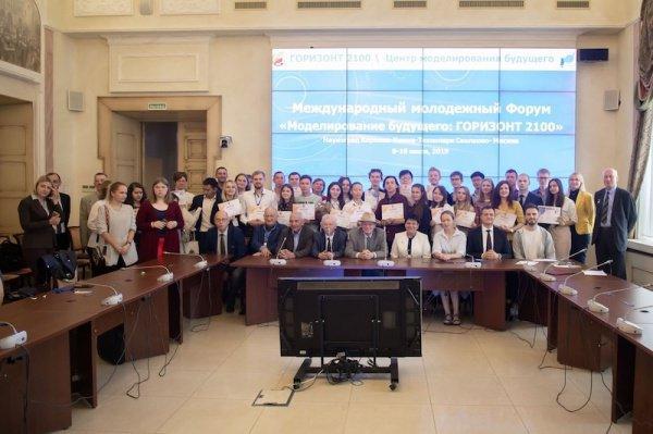 ГОРИЗОНТ 2100: Будущее, которого ждёт молодежь России и Мира