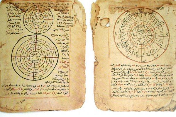 Как по звездам попасть в Америку? Аль-Фергани развивает астрономию в Средневековье