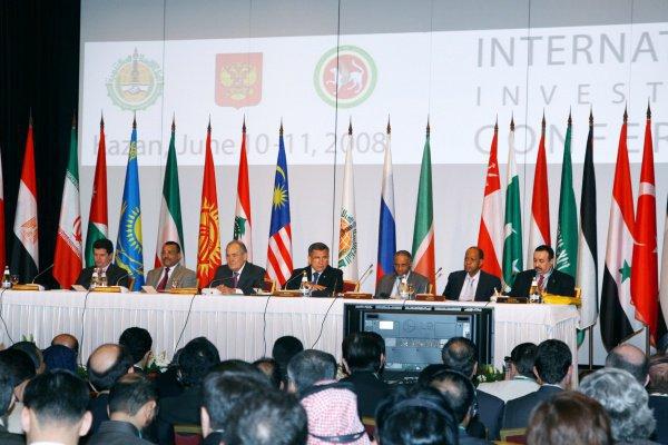Международная инвестиционная конференция, июнь 2008 г. Фото. М. Козловский