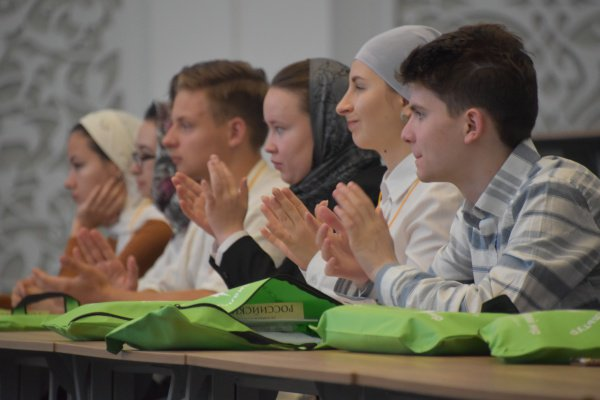 """The International Summer School """"Bulgarian Dialogue of Cultures"""" was launched in Bolgar"""