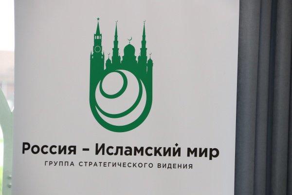 Открытие Международной летней школы
