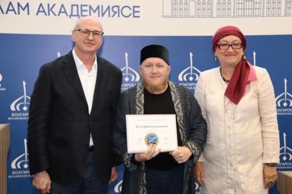 В Болгаре завершила работу Международная летняя школа
