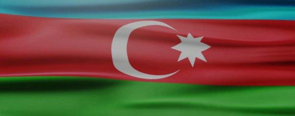 МИД РФ предупредило россиян о рисках поездок в Азербайджан