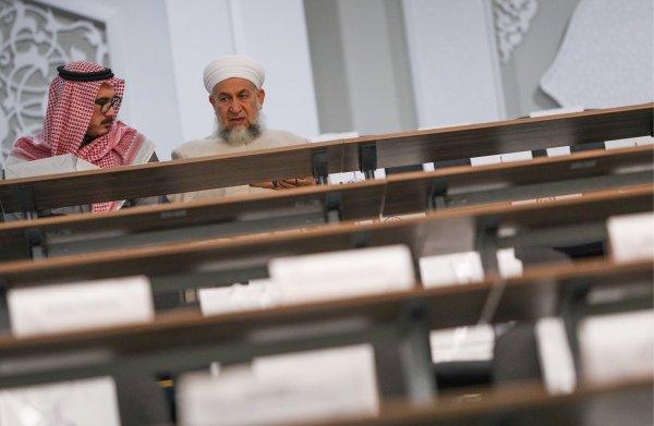 Болгарская исламская академия - вершина богословского образования в России