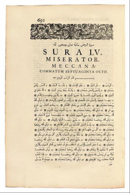 Фотокопия одной из сур в печатном Коране, изданном Людовико Мараччи в 1698 г