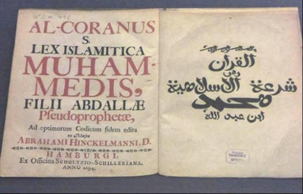 Фотокопия титульного листа печатного издания Корана, изданного Абрахамом Хинкельманом в Гамбурге в 1694 г