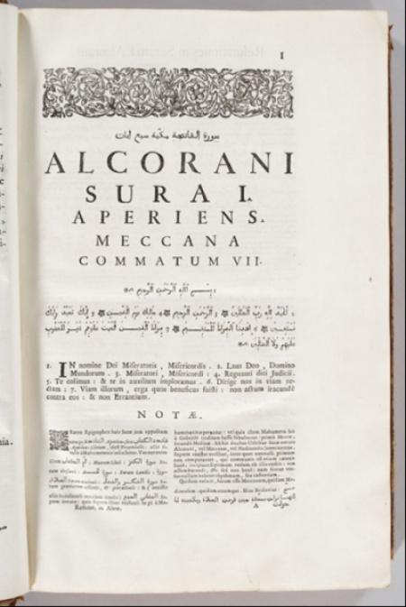 Фотокопия первой суры и перевода в печатном Коране, изданном Людовико Мараччи в 1698 г