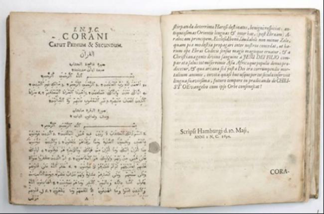 Фотокопия первых сур печатного издания Корана, изданного Абрахамом Хинкельманом в Гамбурге в 1694 г