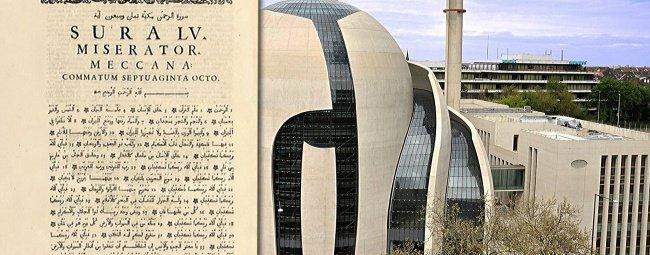 Священный текст и печатный капитализм: из истории типографских изданий Корана