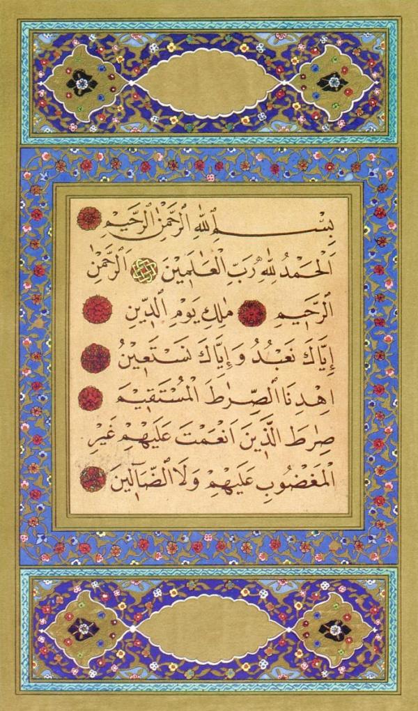 Исламская архитектура от А до Я