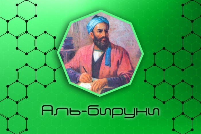Muslim scientists of the Islamic Golden Age