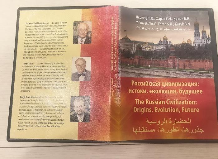 Мир цивилизации: при лидерстве России