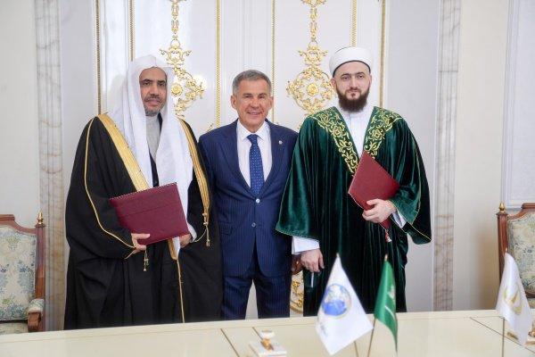 Всемирная исламская лига в России: гармония и мир на примере России
