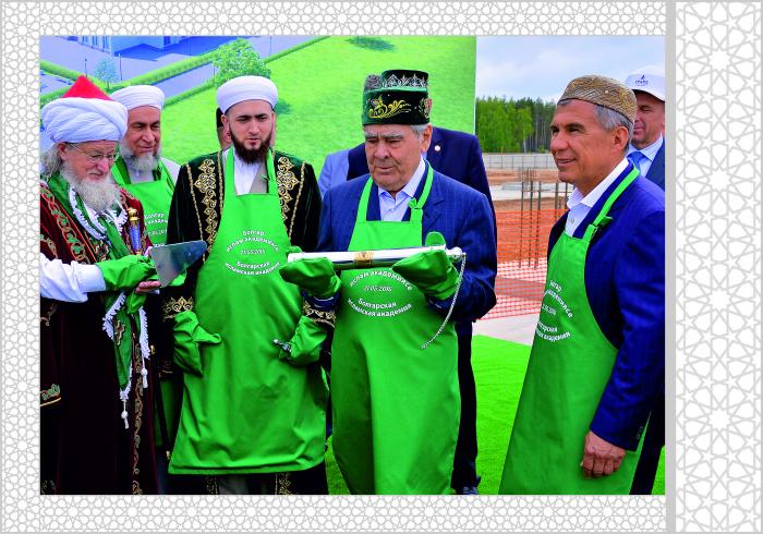 К 15-летию присоединения России в качестве наблюдателя к деятельности ОИС (ФОТО)