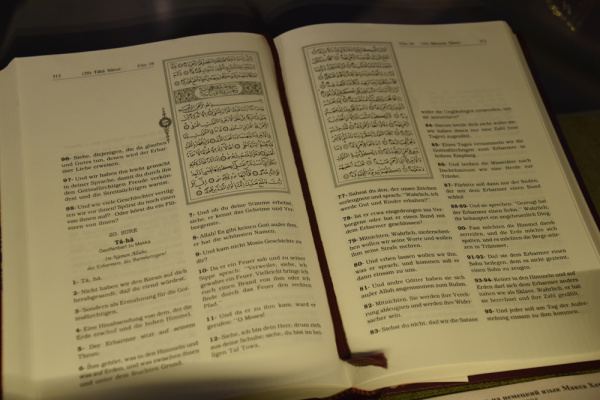 В каких отдалённых уголках планеты читают Слово Всевышнего?