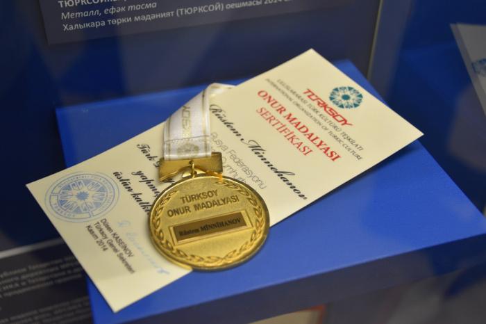 «Открытый миру»: Татарстан и мировое сотрудничество