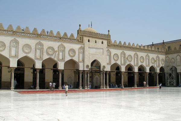 أشهر الجامعات الإسلامية في العالم