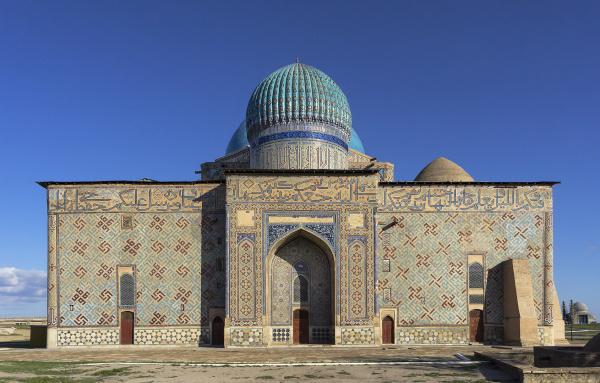 Islamic World – Part of UNESCO World Heritage