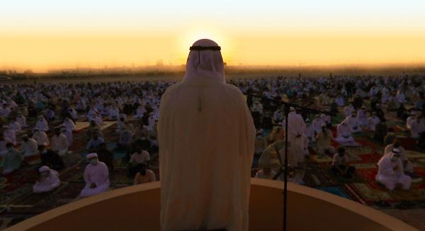 Eid al-Fitr – 2021: How Muslims around the World Spent the Month of Ramadan